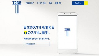 tonemobile