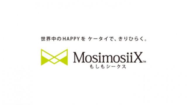 moshimosiix